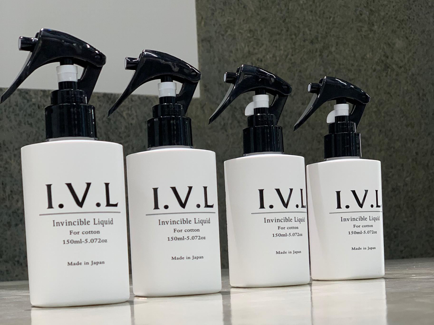 I.V.Lコーティングのイメージ